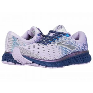 Brooks Glycerin 17 Purple/Navy/Grey [Clearance Sale]
