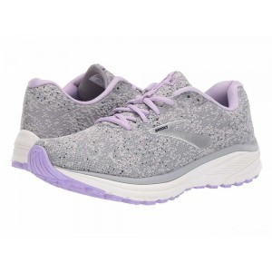 Brooks Anthem 2 Grey/Purple/Navy [Clearance Sale]